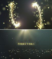 金色粒子汇聚爆发出光线logo标志演绎模板