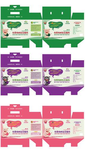绿色原生态猪肉类食品包装盒