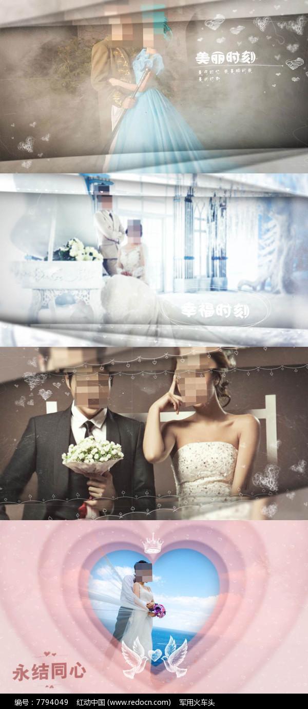 白色温馨婚纱照展示视频模版图片