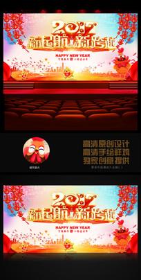 水彩中国风2017鸡年晚会舞台背景