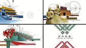 中国建筑片头AE模板