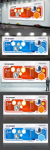 科技公司文化墙展板