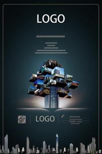 楼房建筑科幻海报