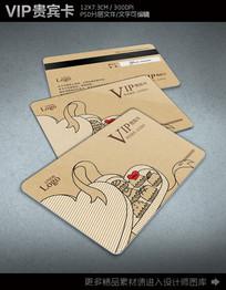 情人巧克力VIP会员卡设计