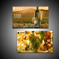 时尚葡萄酒二维码名片