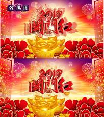 喜庆开门红开业庆典元宝高清视频