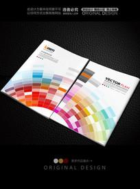抽象彩虹封面设计