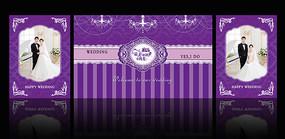 欧式紫色婚礼背景