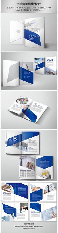时尚动感画册版式设计