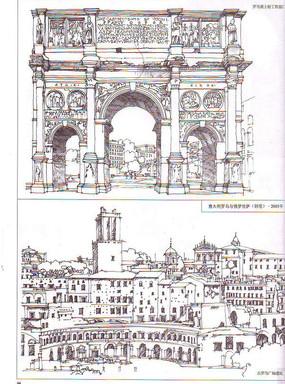 罗马建筑手绘