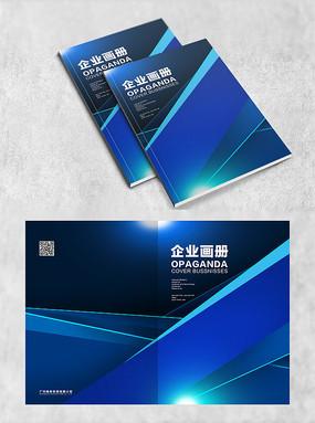 高端企業畫冊立體效果封面