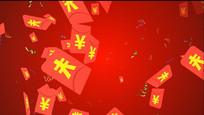 红包雨视频素材