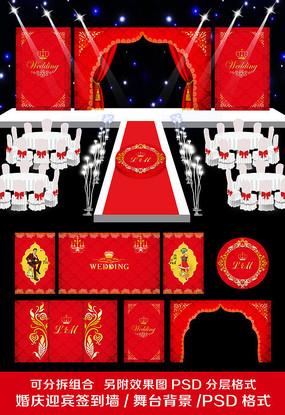 红色金色欧式婚礼效果图