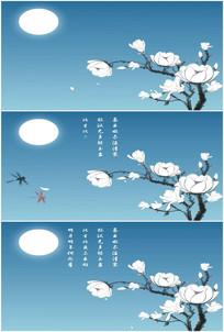 水墨画明月赏月光梅花朵古诗句唯美视频
