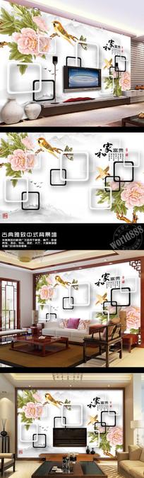 粉色杜鹃花鸟黑白框时尚中式背景墙