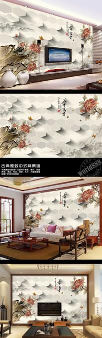 花开富贵立体蜂巢时尚中式背景墙