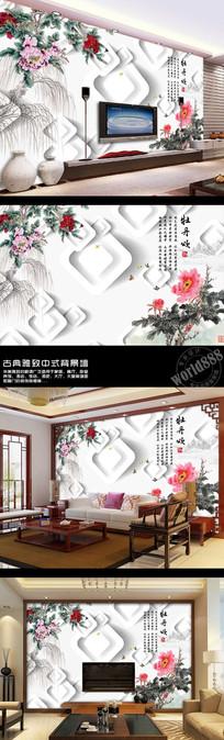 牡丹杜鹃立体菱形时尚背景墙