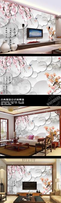 桃花燕子玉兰山水时尚中式背景墙
