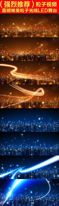 震撼唯美粒子光线LED舞台视频