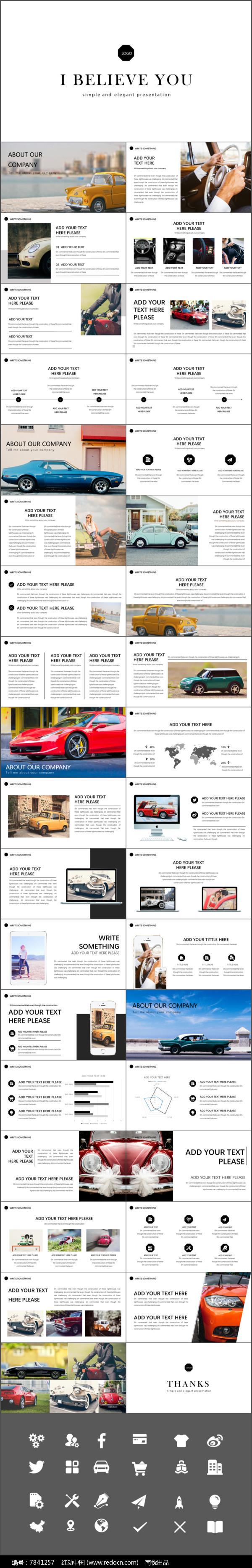 黑白简约商务汇报画册版式工作总结商业计划书ppt模版图片