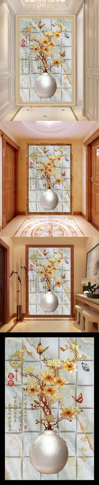 花开富贵玉兰花玄关3D背景墙