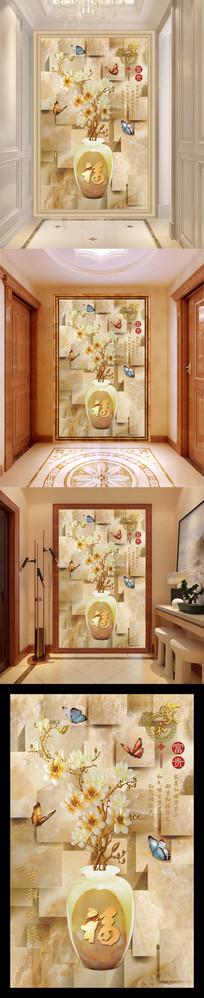 家和富贵蝶舞玉兰3D玄关背景墙