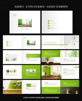 绿色环保家居家具产品画册