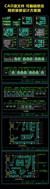 网吧装修设计方案图施工图