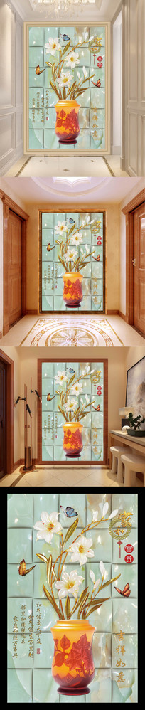 优雅花器兰花蝶舞玄关3D背景墙
