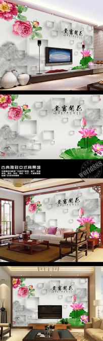 杜鹃荷花花开富贵时尚中式背景墙