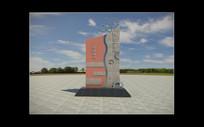翔安工业园区标志牌(雕塑)