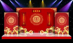中式传统婚礼舞台背景PSD设计
