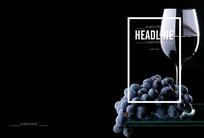 红酒产品宣传册作品集摄影集封面