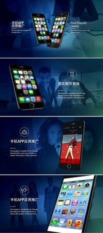苹果手机app应用推广手机广告ae模板