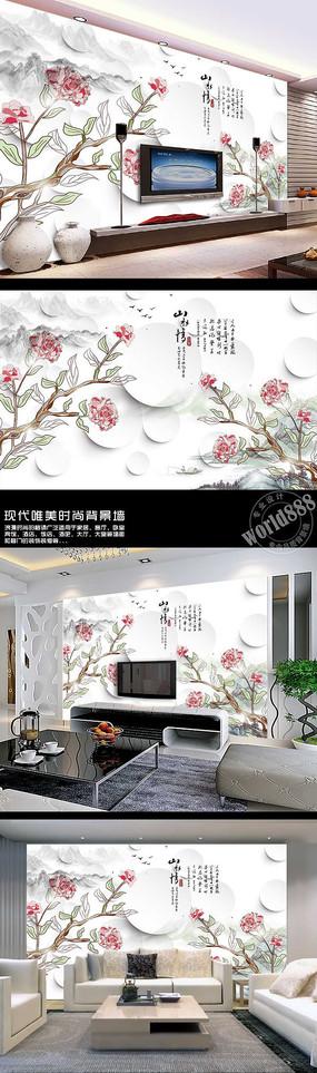 手绘花山水情时尚中式背景墙