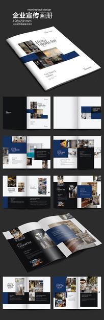 元素系列长方形房产画册