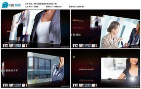 AE CS6玻璃商务图文展示视频