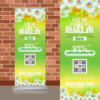精致白菊花春季新品上市易拉宝