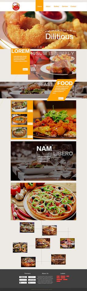 美食界面网页设计 PSD