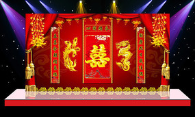 喜庆喜字中式古典婚庆婚礼主舞台背景