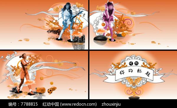 中国风时尚片头AE模板图片