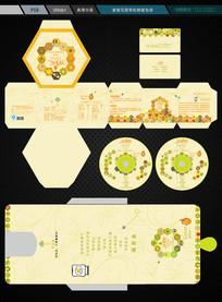 蜜蜜花园有机蜂蜜包装