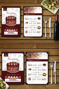 甜品店蛋糕糕店菜单模版PSD