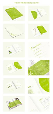 宣传手册排版设计