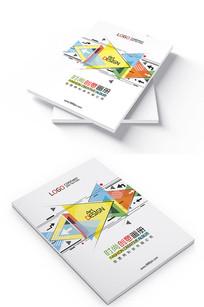 公司时尚创意画册封面设计模板