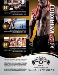 健身宣传单设计