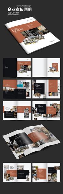 元素系列长方形装修公司画册
