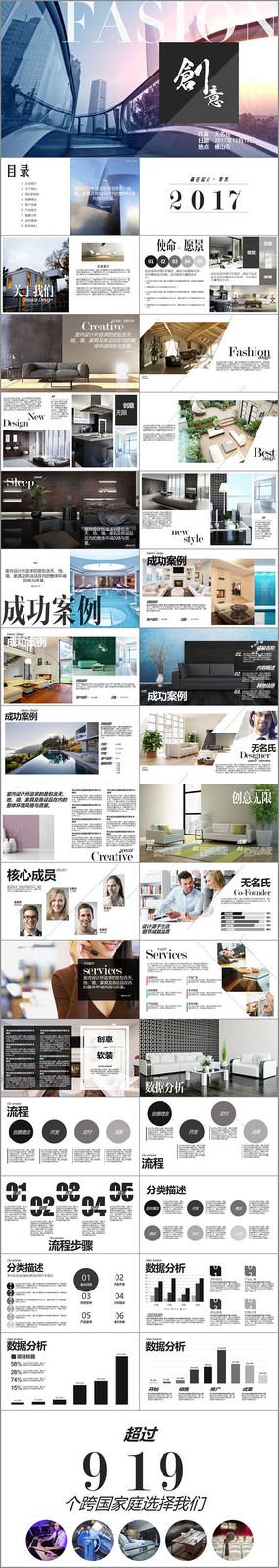 创意设计公司产品成果及宣传推广PPT模板