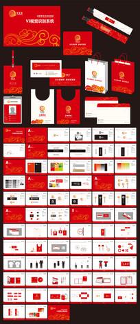 红色大气酒店VI设计模板