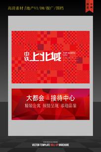 红色像素底纹菱形背景图
